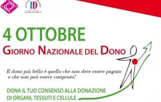 Logo-Giornata-del-dono